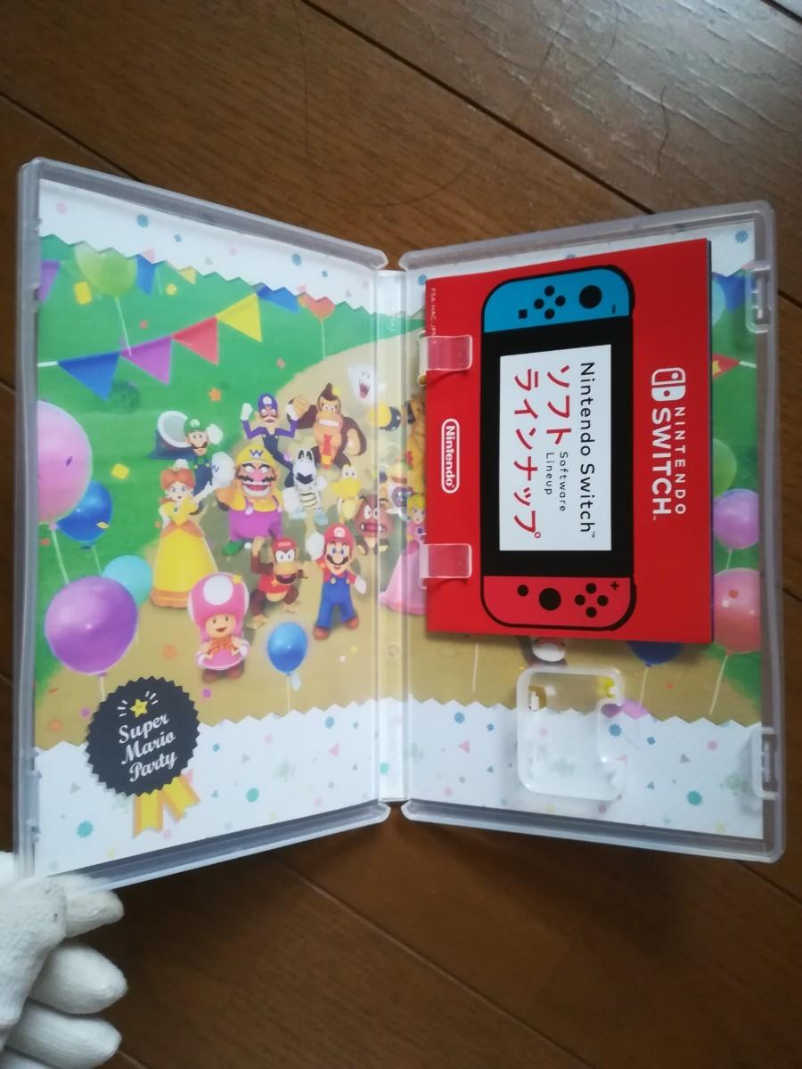 NintendoSwitch 空ケース マリオパーティー+桃太郎電鉄~昭和平成令和も定番~ 美品 任天堂スイッチ マリパ 桃鉄