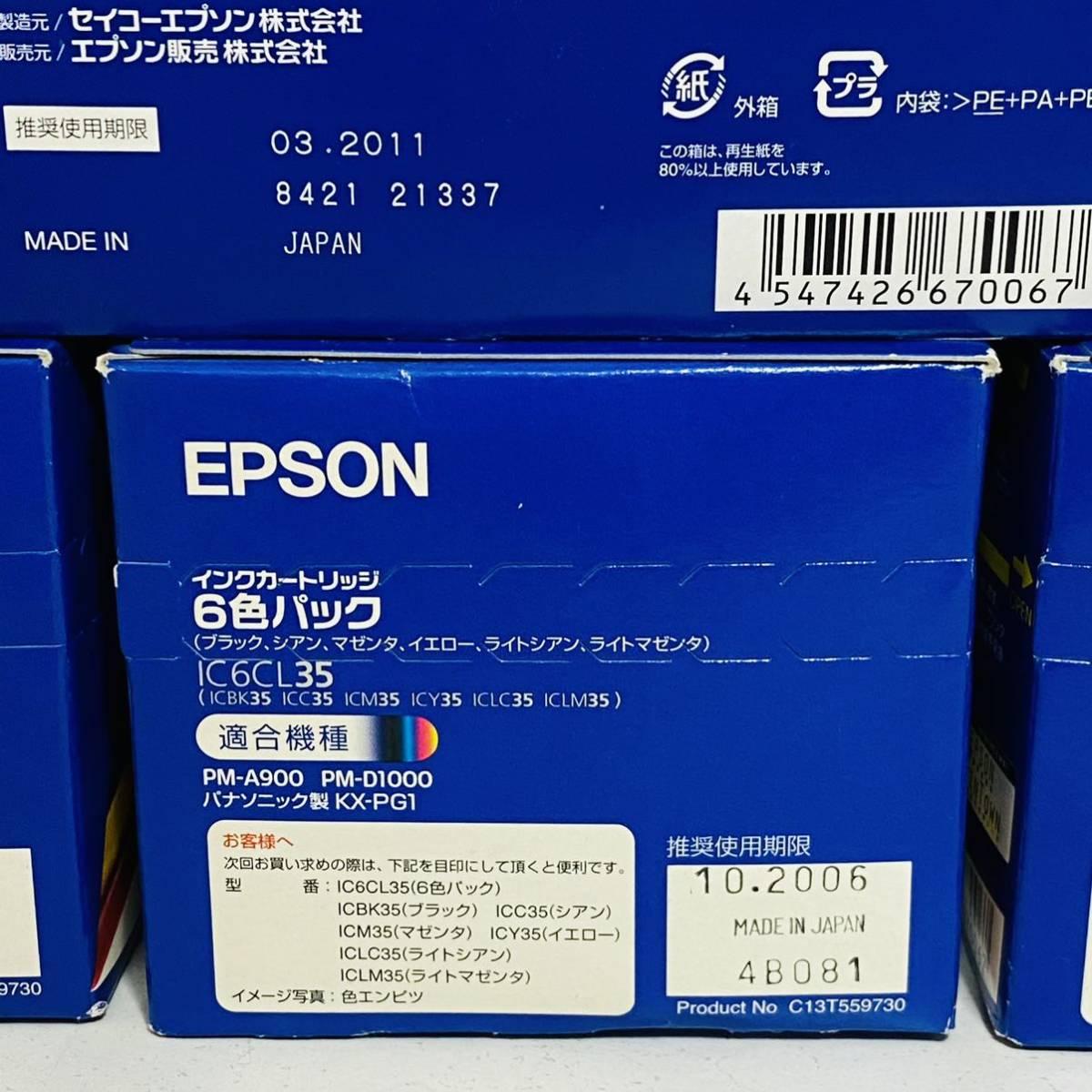 【未開封品】EPSON エプソン 純正インクカートリッジ IC6CL35 6色パック 計6個セット 期限切れ_画像4