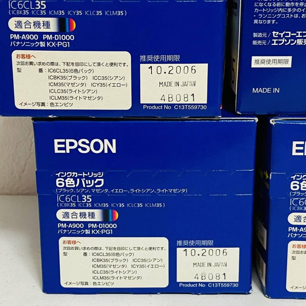 【未開封品】EPSON エプソン 純正インクカートリッジ IC6CL35 6色パック 計6個セット 期限切れ_画像3