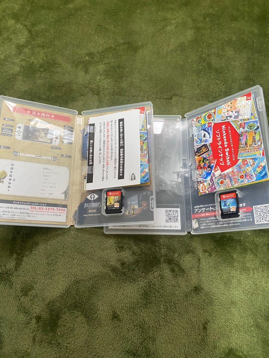 リトルナイトメア1.2 Nintendo Switch