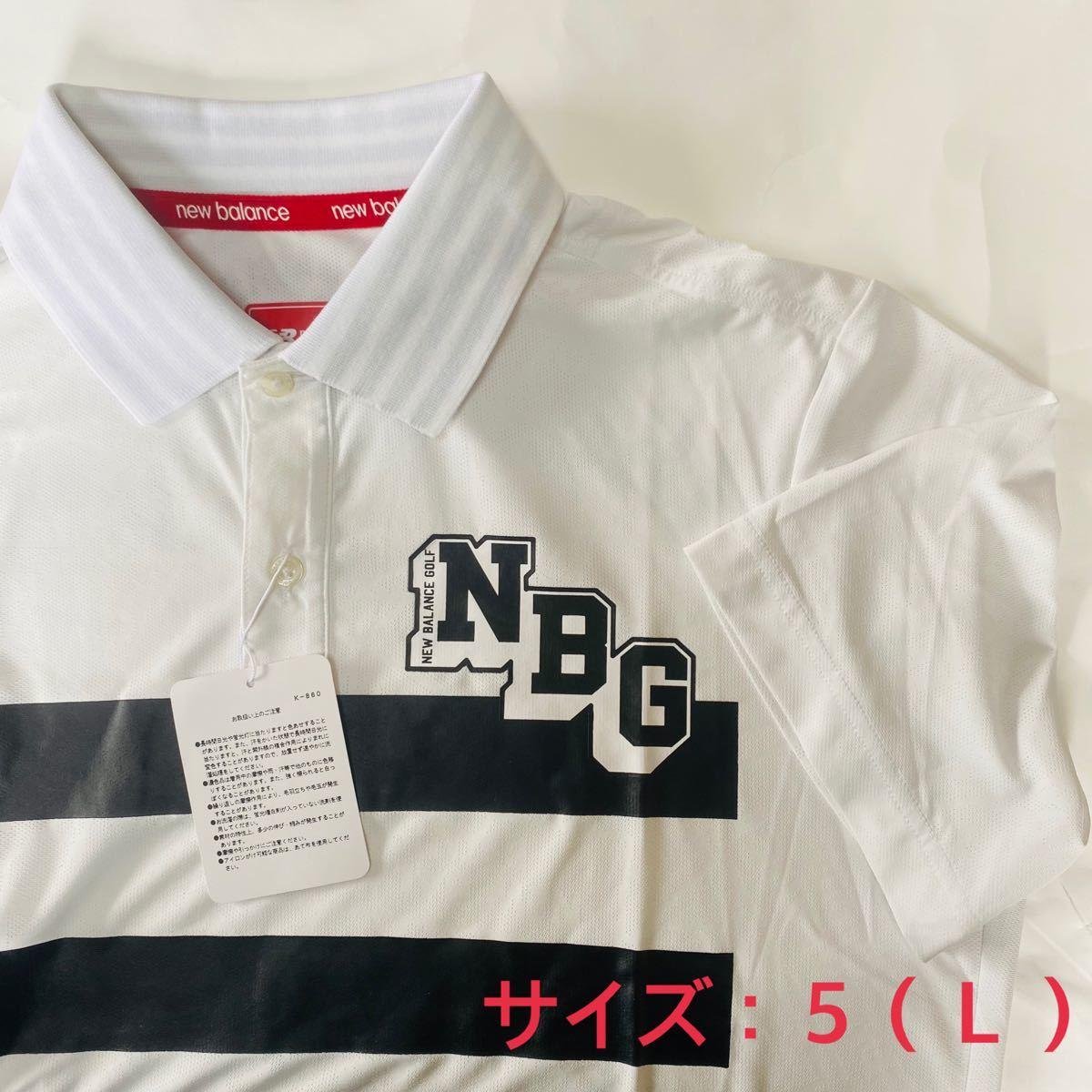 【新品、未使用】ニューバランスゴルフ ポロシャツ メンズ サイズ:5(L)