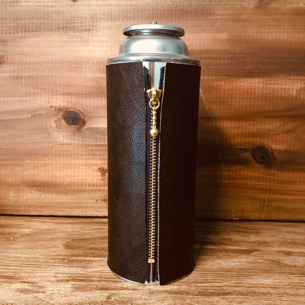 CB缶カバー ブラウン オルテガ