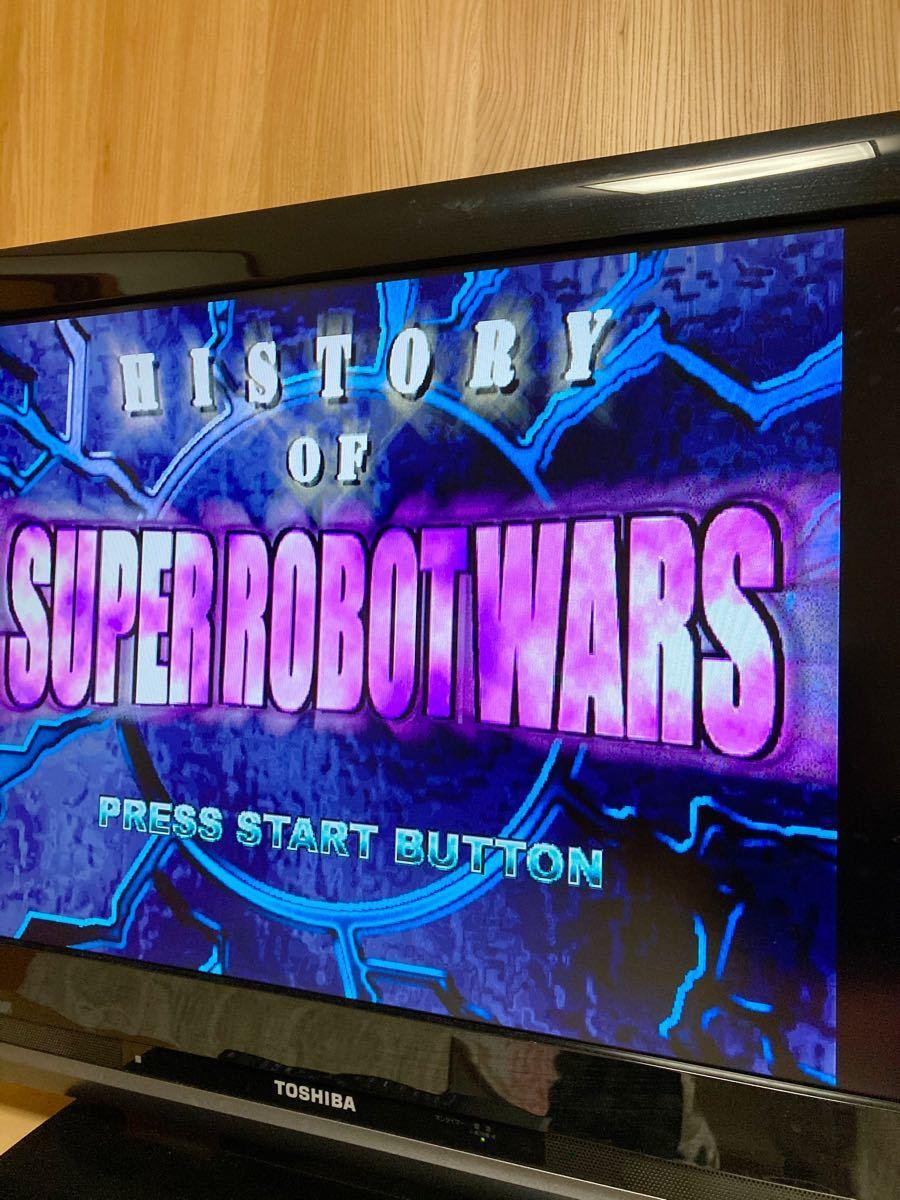 スーパーロボット大戦 コンプリートボックス プレステ PS