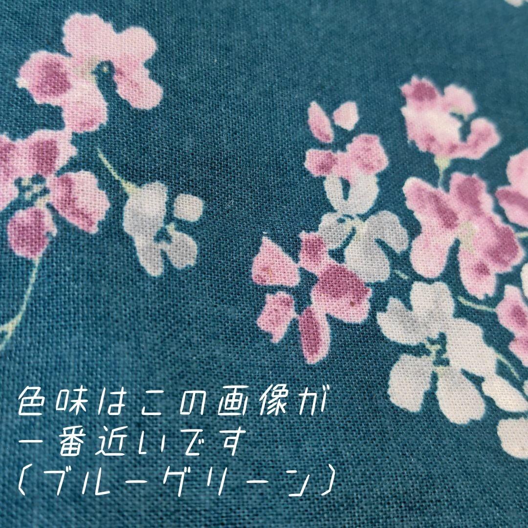 生地 モーメント 綿麻シーチング ハンドメイド 桜