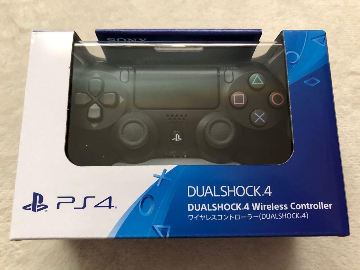 PS4 ワイヤレスコントローラー デュアルショック4 ジェットブラック DUALSHOCK4 PS4コントローラー  新品 未開封