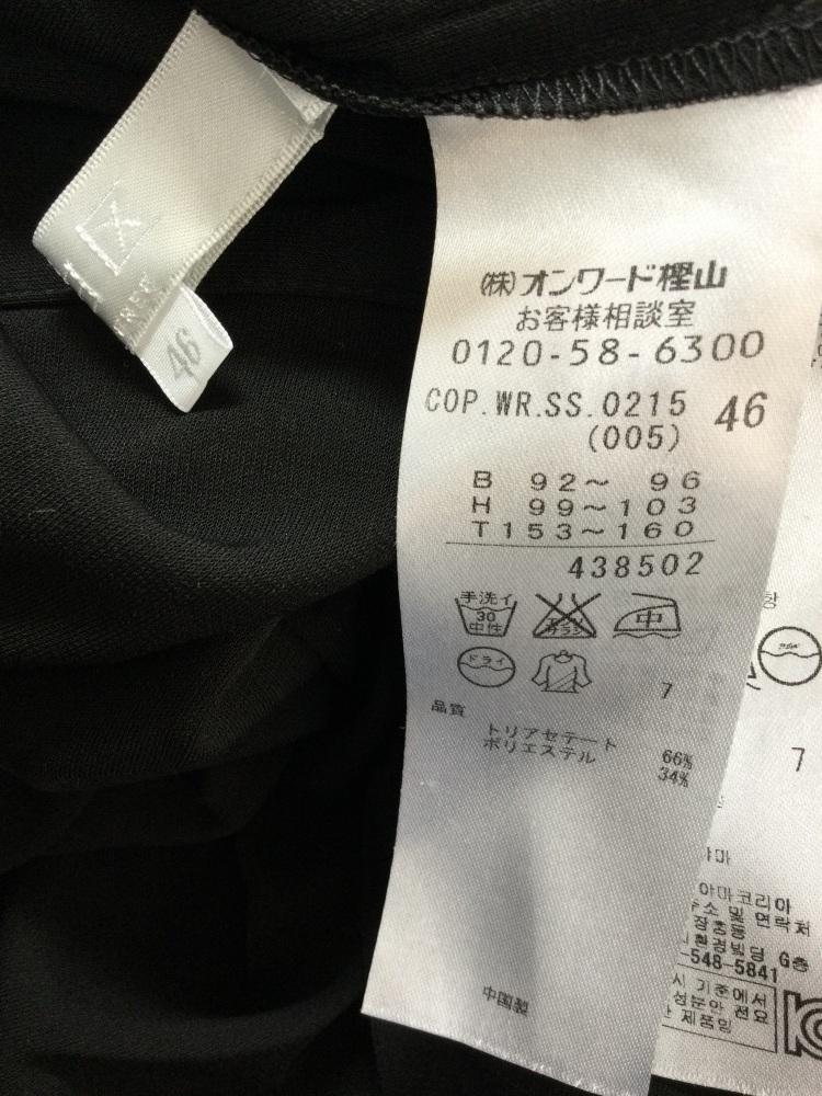自由区 黒カシュクールワンピース サイズ46_画像4