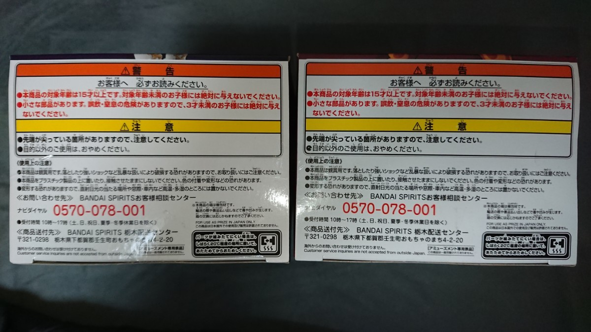 ★鬼滅の刃 フィギュア-絆ノ装-煉獄杏寿郎 & 栗花落カナヲ