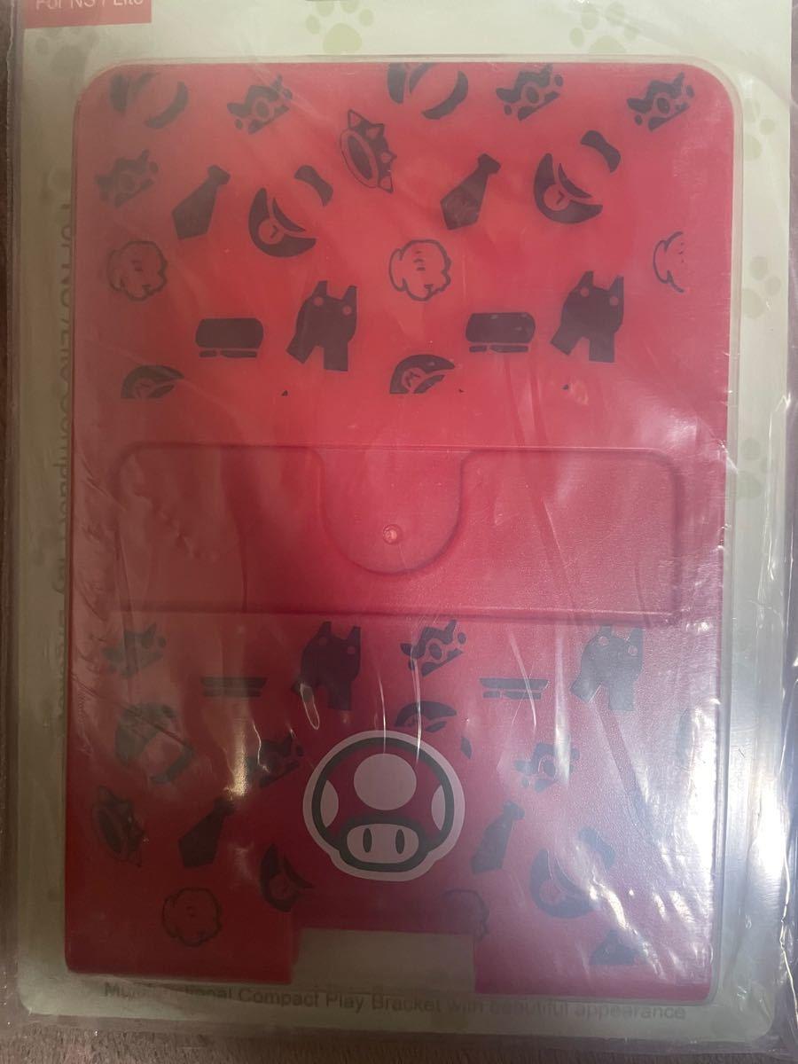 ニンテンドー スイッチ 卓上スタンド プレイスタンド 角度調整 充電可能 マリオ柄 Nintendo Switch