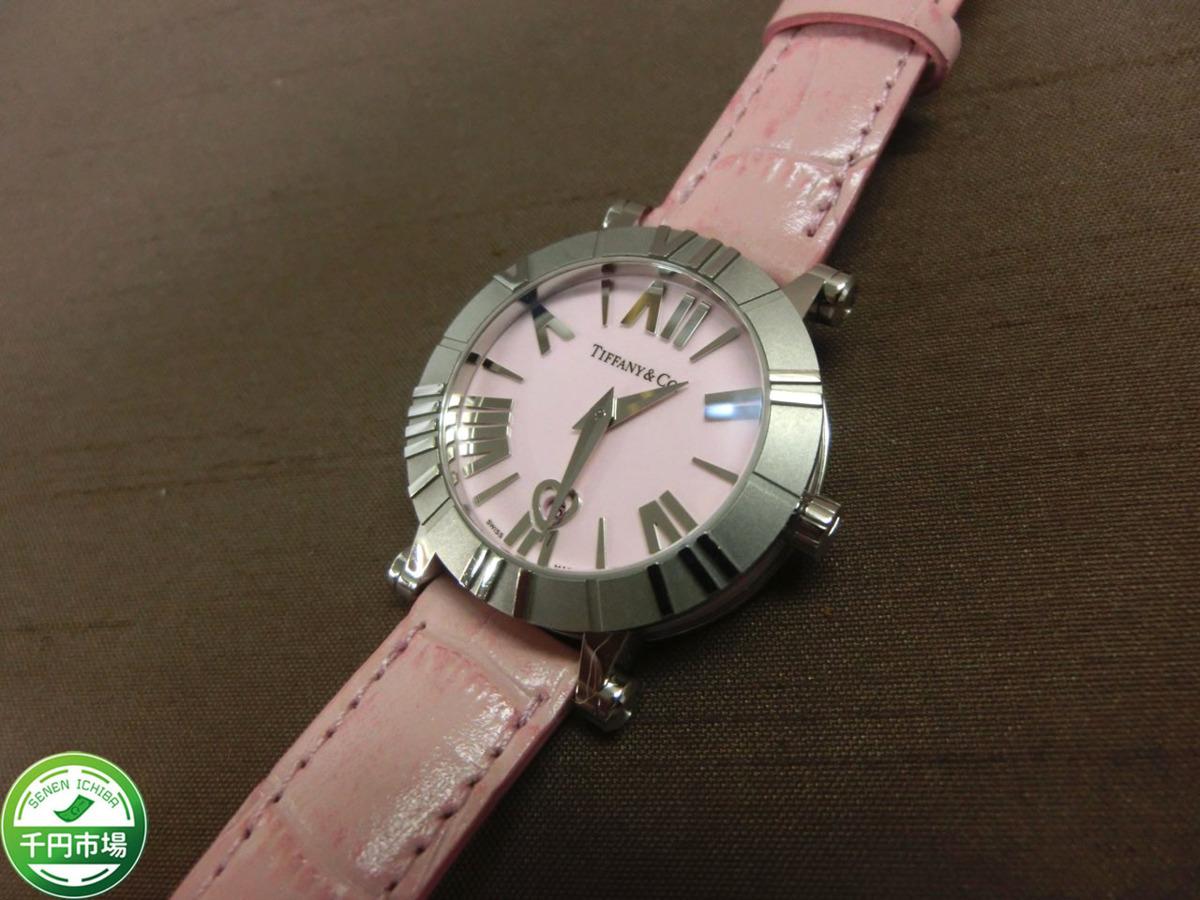 【N-9955】1円 稼働品 Tiffany&Co. ティファニー ATLAS アトラス ピンク系文字盤 腕時計 クォーツ レディース 電池交換済み 現状品