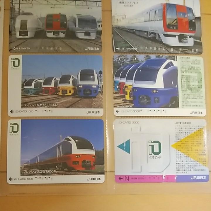 JR東日本 使用済みオレンジカード・イオカード 23枚(18種類)