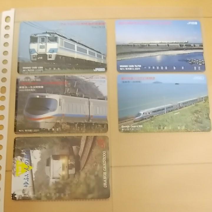 JR西日本・四国・九州 使用済みオレンジカード 各種10枚(国鉄含む)
