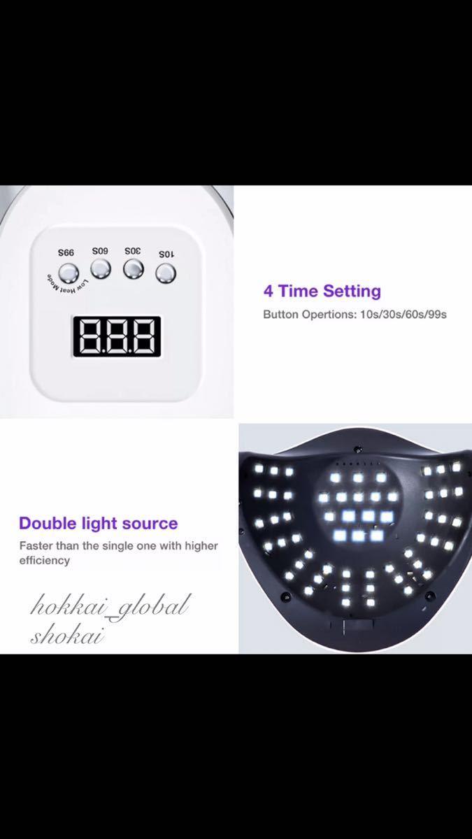 【最安値】ネイルランプ ジェルネイル 乾燥・硬化ランプ セルフネイル DIY 爪 オートセンサー ネイルアート ネイルドライヤー UV LED_画像5