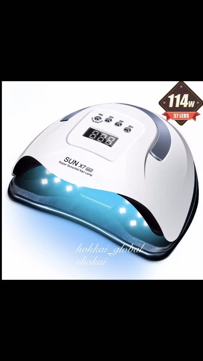 【最安値】ネイルランプ ジェルネイル 乾燥・硬化ランプ セルフネイル DIY 爪 オートセンサー ネイルアート ネイルドライヤー UV LED_画像2