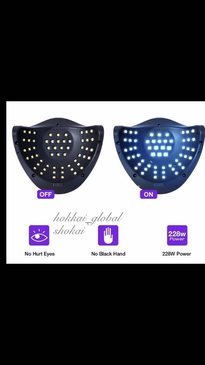 【最安値】ネイルランプ ジェルネイル 乾燥・硬化ランプ セルフネイル DIY 爪 オートセンサー ネイルアート ネイルドライヤー UV LED_画像3