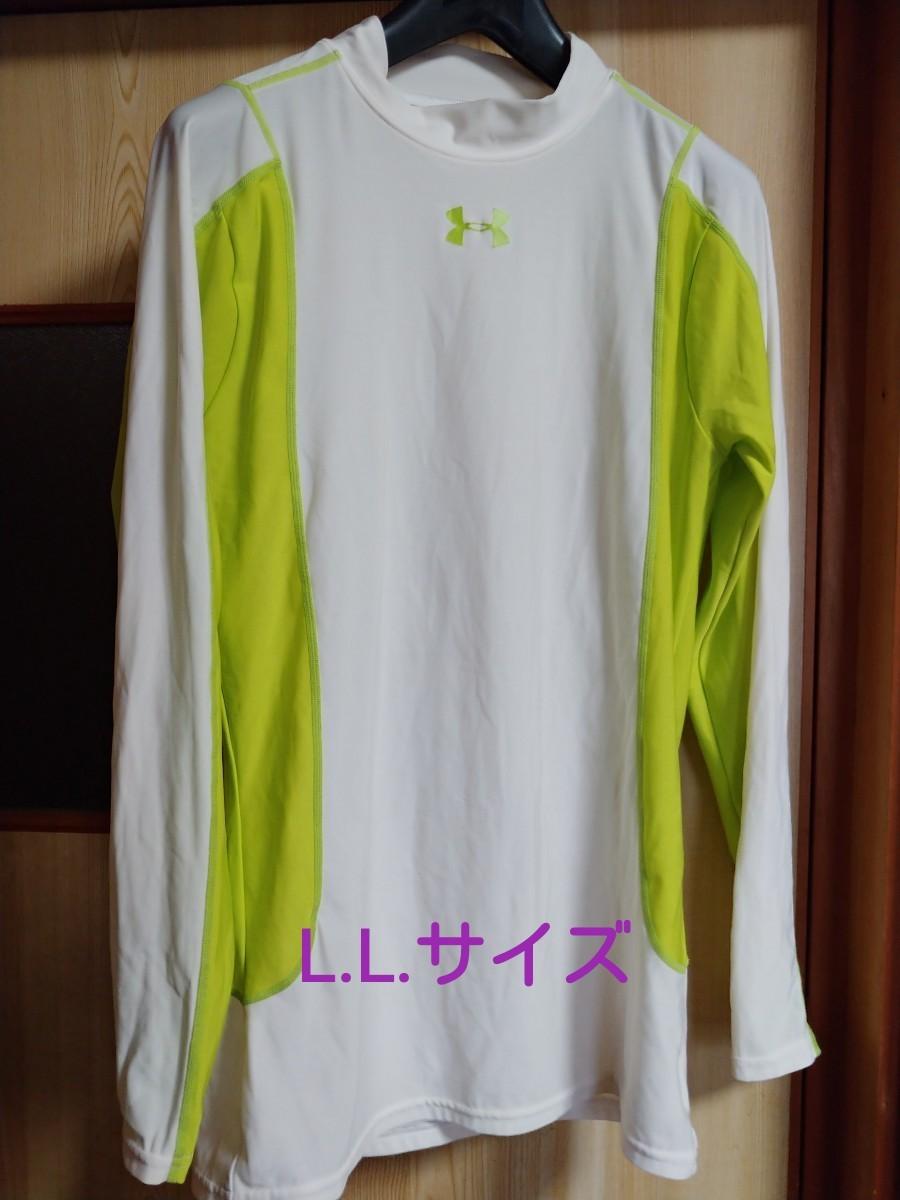 アンダーアーマー コンプレッションシャツ