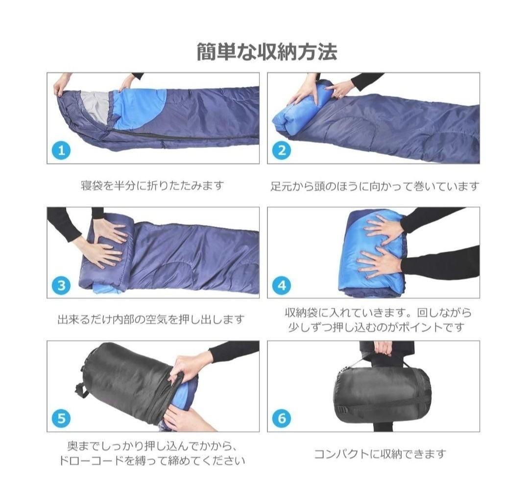 寝袋 コンパクト 封筒型 軽量 シュラフ