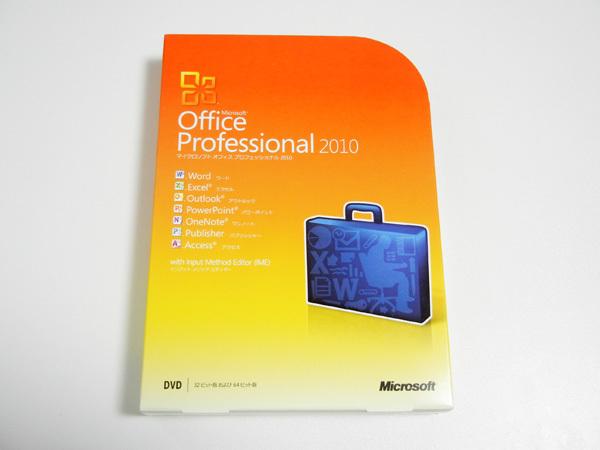 ★Microsoft Office Professional 2010 正規製品パッケージ版