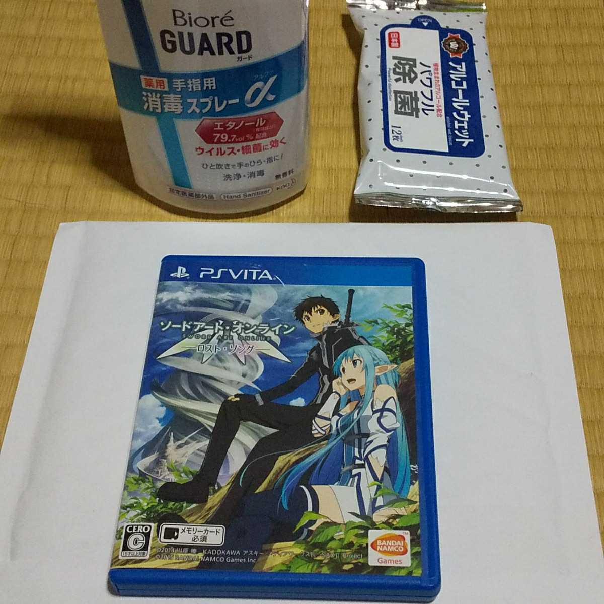 PS Vita ソードアート・オンラインロスト・ソング