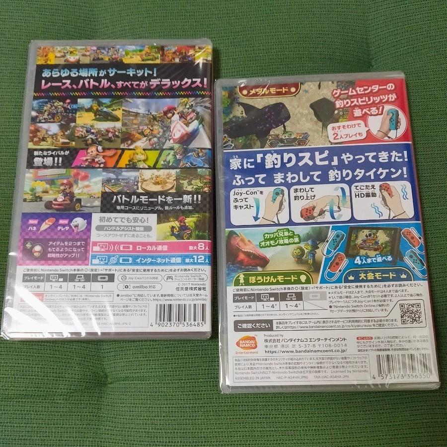 【新品未開封】 マリオカート8デラックス & 釣りスピリッツ