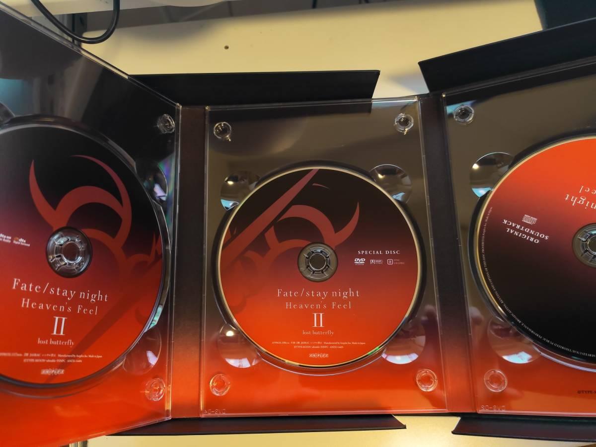 【送料無料】Blu-ray 劇場版 Fate stay night Heaven's Feel II.lost butterfly 完全生産限定版 サントラCD 特典DVD付き ブルーレイ