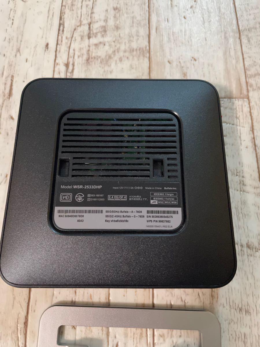 バッファロー ルーター WSR-2533DHP BUFFALO 無線LANルーター Wi-Fiルーター