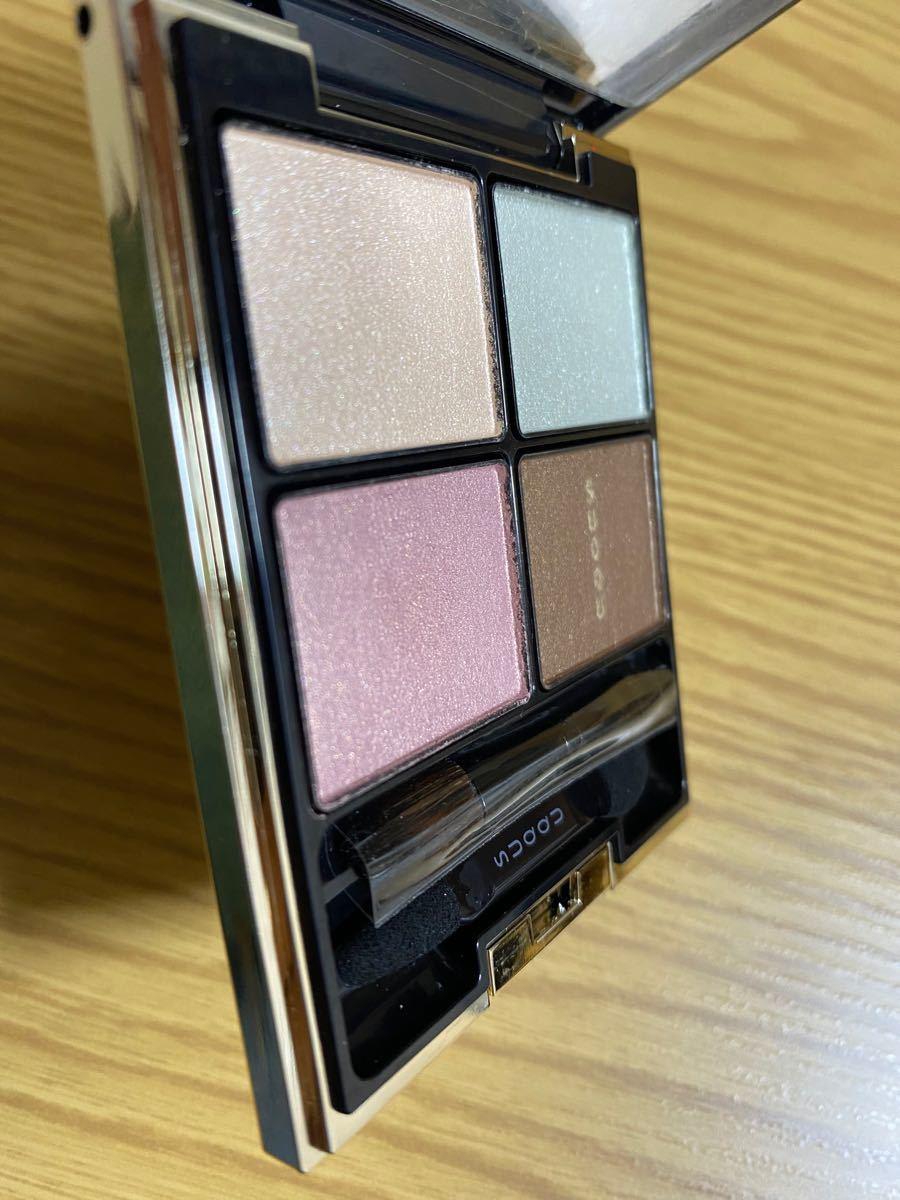SUQQU デザイニング カラー アイズ101 純桜色
