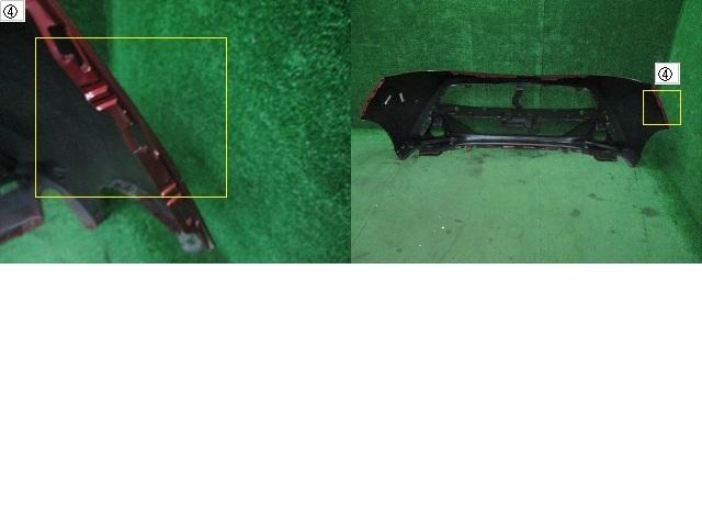 10166◆ бак   M900A  передний  бампер ◆52119-B1370