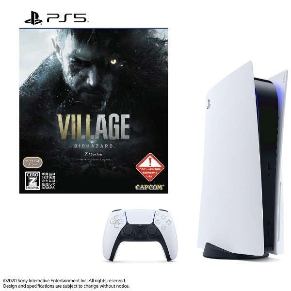 PlayStation 5本体とPS5ソフト「BIOHAZARD VILLAGE Z Version」のセットです