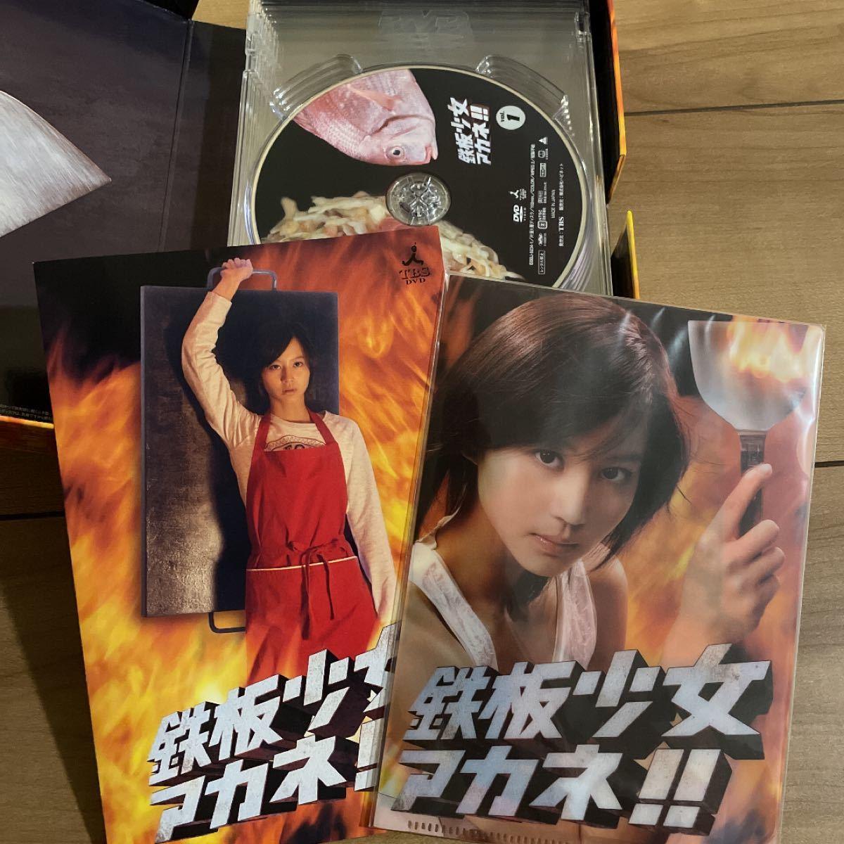 鉄板少女アカネ DVDBOX6枚組 特典映像付き