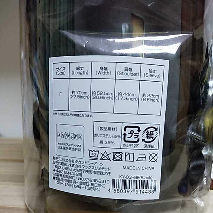 鬼滅の刃スペシャルセット_画像9
