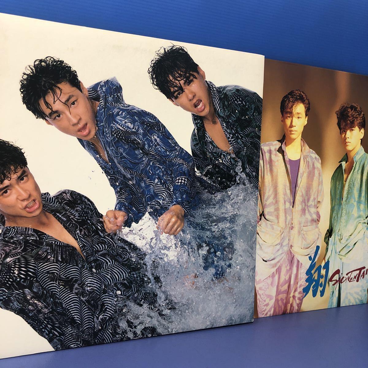 レア プロモ ポートレート付 少年隊 SHONENTAI 東山紀之 翔 LP レコード 5点以上落札で送