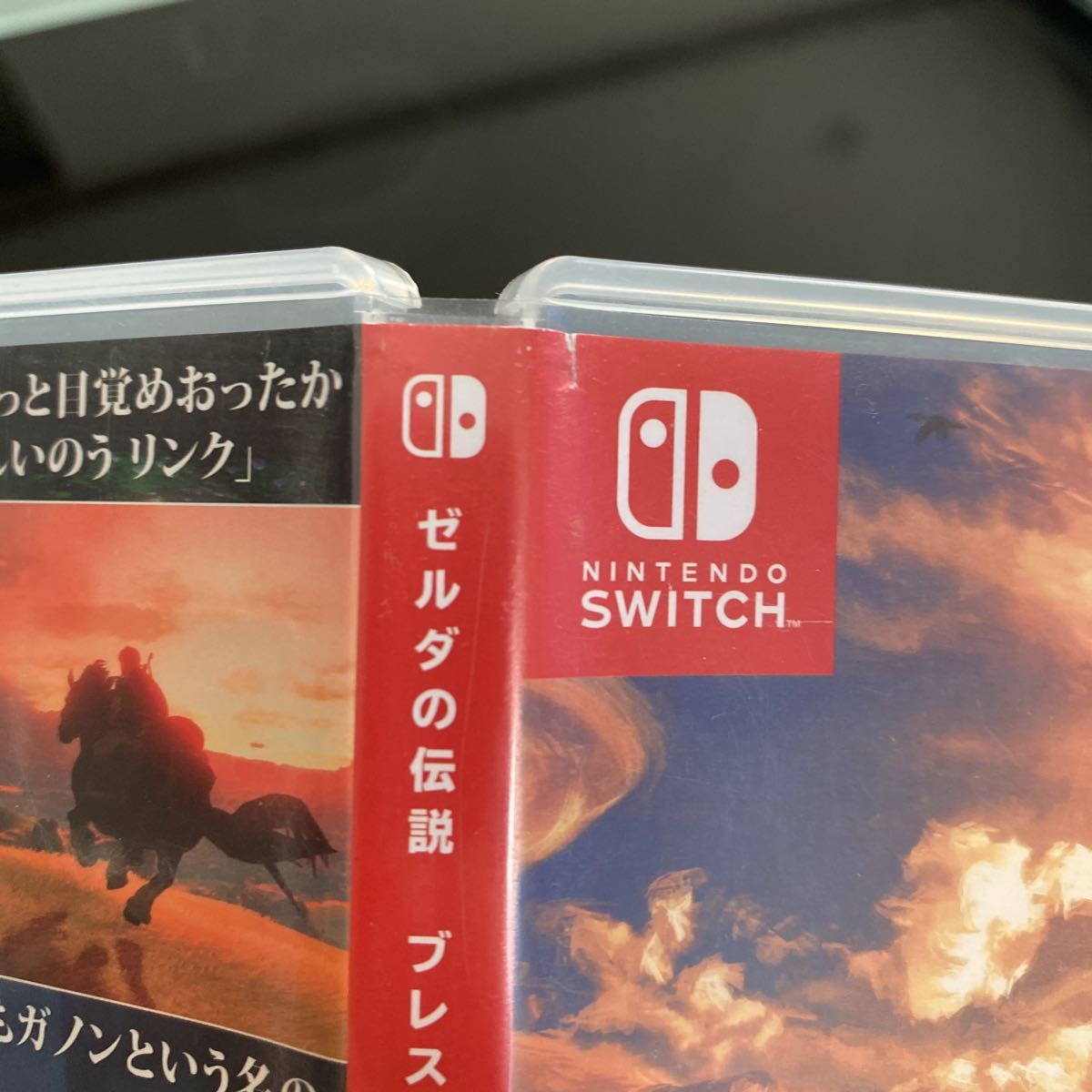 ゼルダの伝説ブレスオブザワイルド Nintendo Switch ニンテンドースイッチ Switchソフト ゼルダの伝説 Switch ブレス ザ・ワイルド _画像4