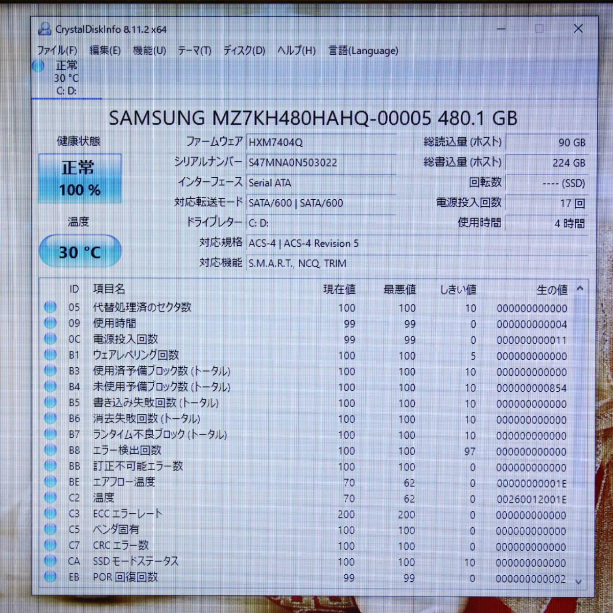 ★美品★新品SSD480GB!最上級i7!4コア8スレ!メモリ8GB!Blu-ray!Webカメラ 無線 AH53/K 最新Win10 リカバリ Office2019★P31201_★新品SSD搭載!★
