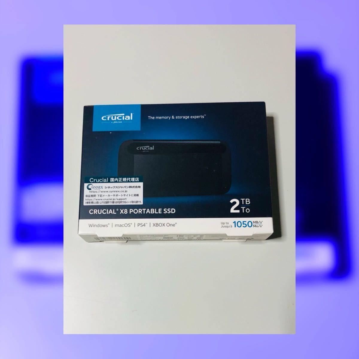 CT2000X8SSD9 [Crucial X8 Portable SSD 2TB]