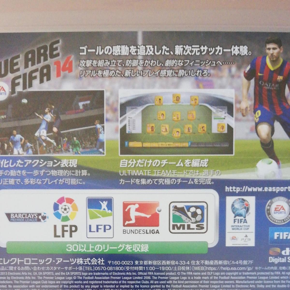 PS3プレイステーション3プレステ3NBAライブ09FIFA14