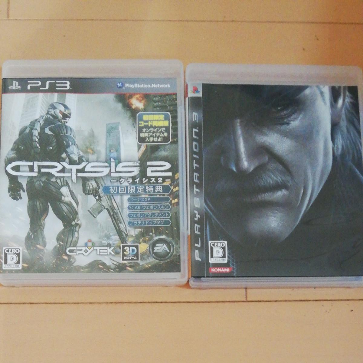 PS3プレイステーション3プレステ3クライシス2メタルギアソリッド4