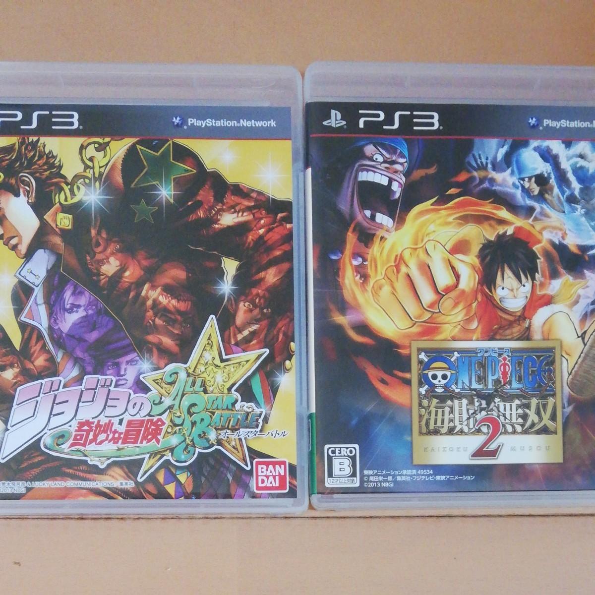 PS3プレイステーション3プレステ3ジョジョの奇妙な冒険オールスターバトルワンピース海賊無双2