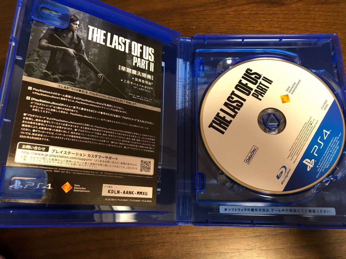 THE LAST OF US REMASTRED & PART2 セット