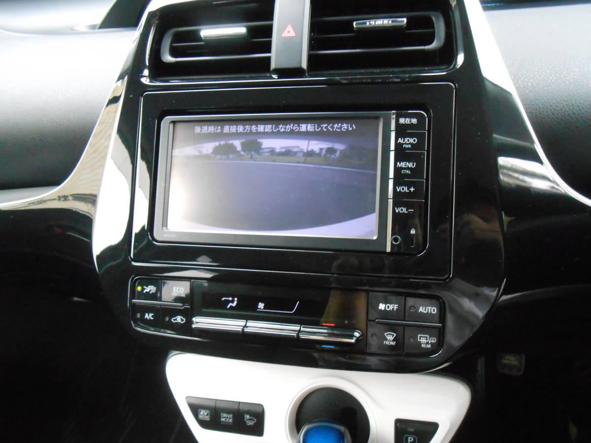 28年式 50系 プリウス S 4WD 163,000キロ SDナビ TV Bカメラ ETC LEDヘッドライト/フォグ Egスターター セーフティセンス 付 車検5年4月_バックカメラ