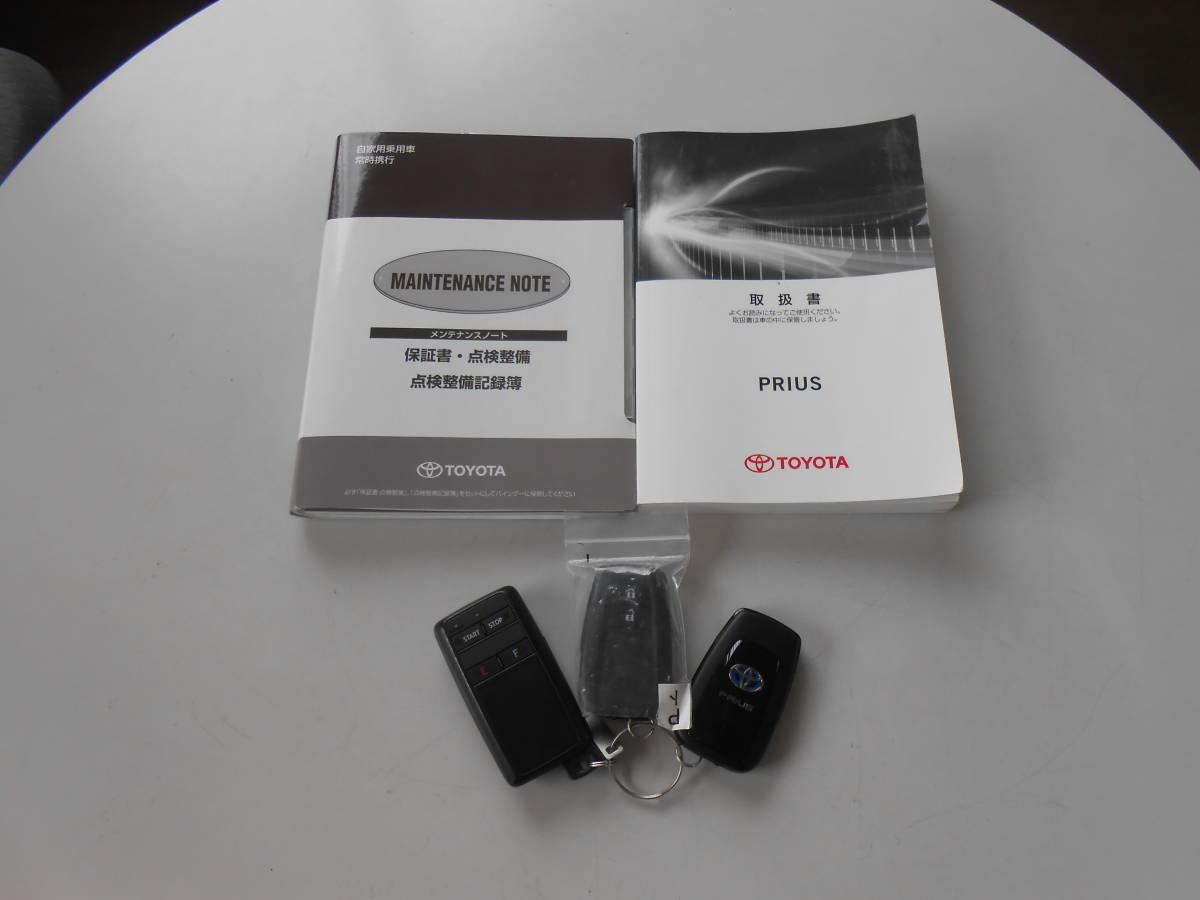 28年式 50系 プリウス S 4WD 163,000キロ SDナビ TV Bカメラ ETC LEDヘッドライト/フォグ Egスターター セーフティセンス 付 車検5年4月_トヨタ純正エンジンスターター付