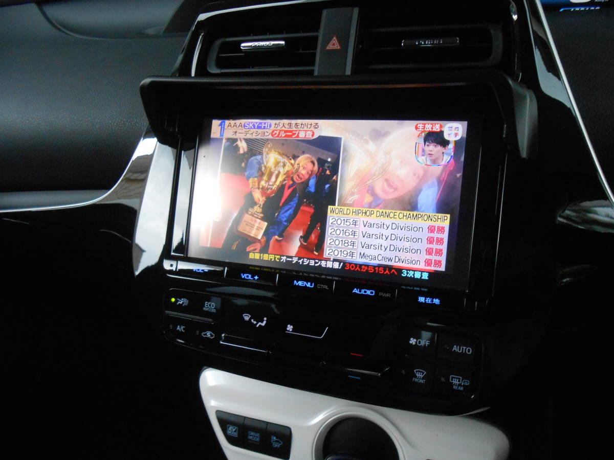 28年式 50系 プリウス A 4WD 139,000キロ 9インチSDナビ TV Bカメラ ETC LEDヘッドライト LEDフォグランプ セーフティセンス 付 車検5年4月_9インチSDナビ フルセグTV