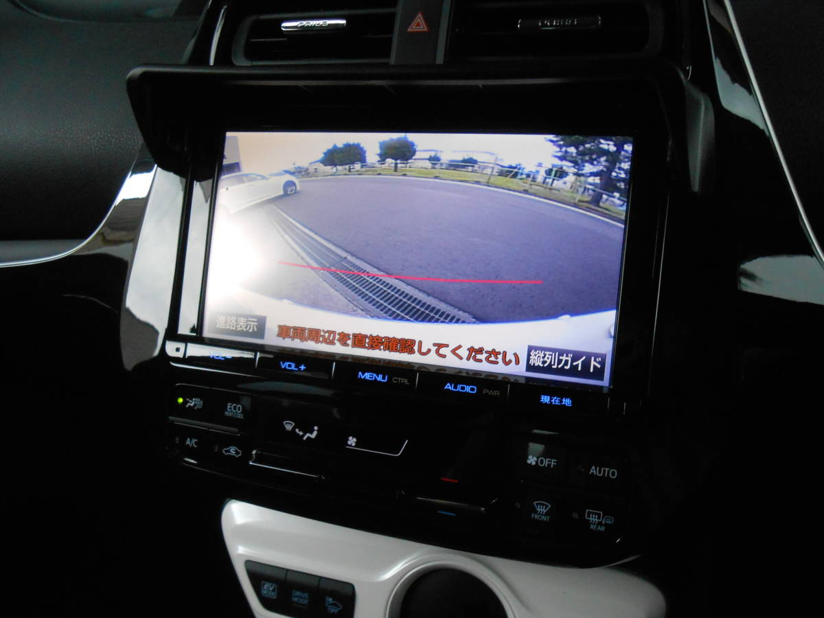 28年式 50系 プリウス A 4WD 139,000キロ 9インチSDナビ TV Bカメラ ETC LEDヘッドライト LEDフォグランプ セーフティセンス 付 車検5年4月_バックカメラ