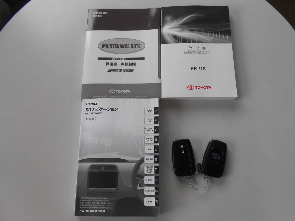 28年式 50系 プリウス A 4WD 139,000キロ 9インチSDナビ TV Bカメラ ETC LEDヘッドライト LEDフォグランプ セーフティセンス 付 車検5年4月_画像10