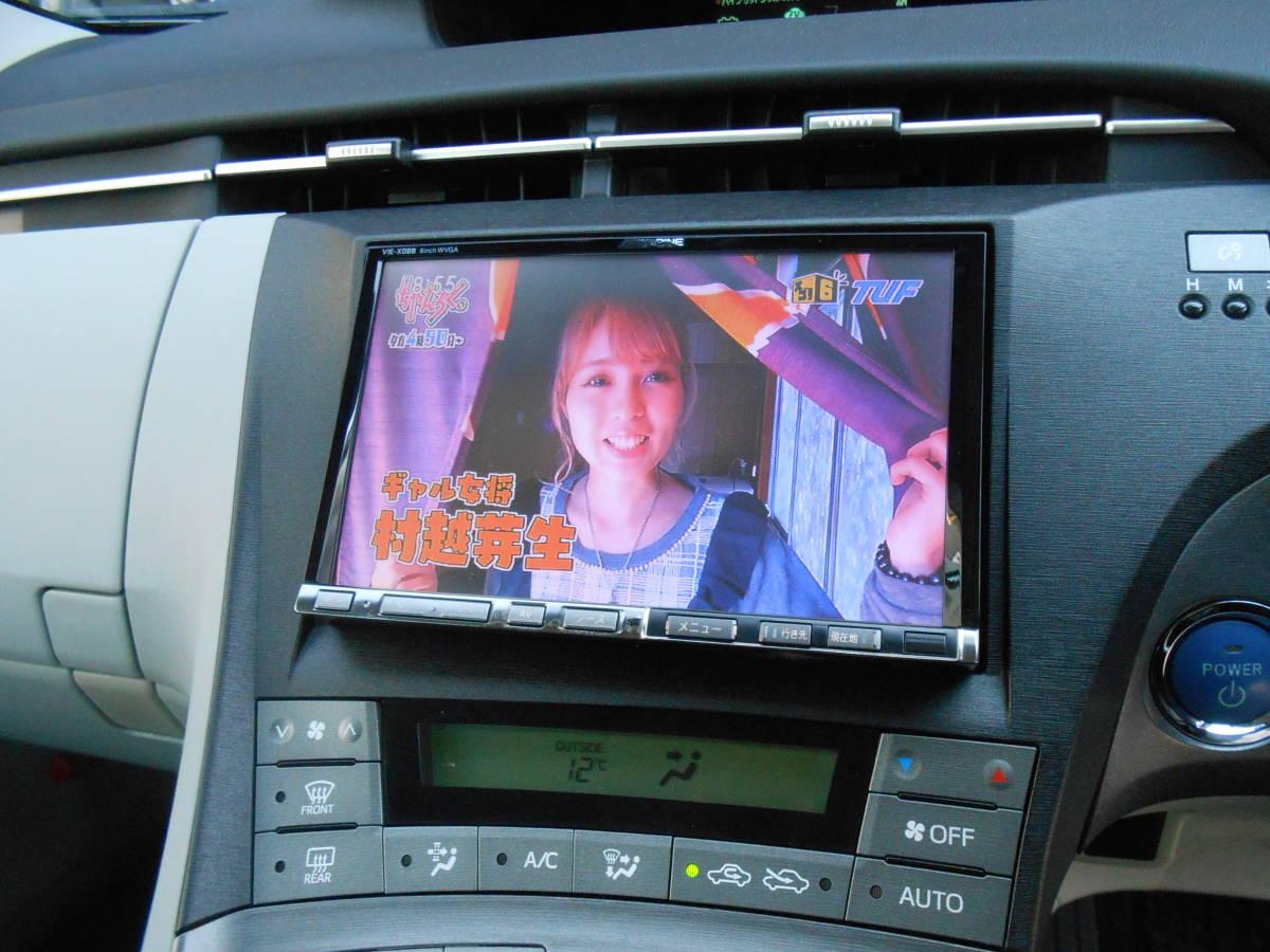 24年式 30 後期 プリウス S 108,000キロ 8インチSDナビ フルセグTV バックカメラ ETC HIDヘッドライト フォグランプ 付 車検5年5月_アルパイン製8インチSDナビ