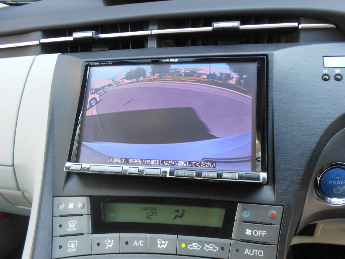 24年式 30 後期 プリウス S 108,000キロ 8インチSDナビ フルセグTV バックカメラ ETC HIDヘッドライト フォグランプ 付 車検5年5月_バックカメラ