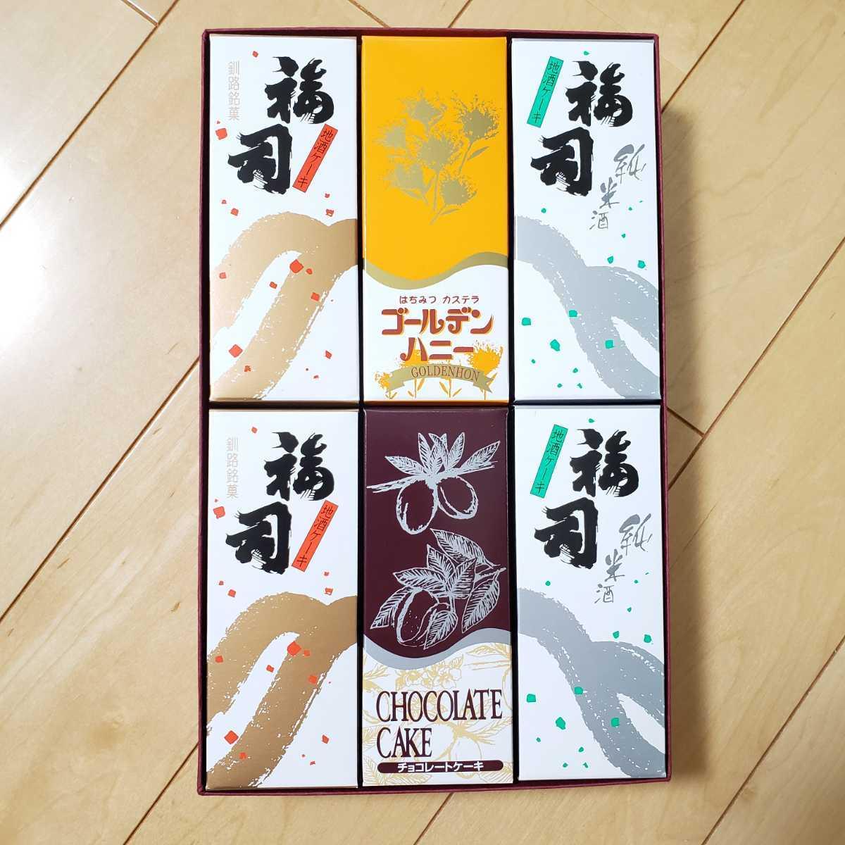 北海道 釧路 なかじま 地酒ケーキ福司 チョコレートケーキ ゴールデンハニー 6点セット お菓子 ケーキ カステラ 焼き菓子 詰め合わせ 新品_画像1