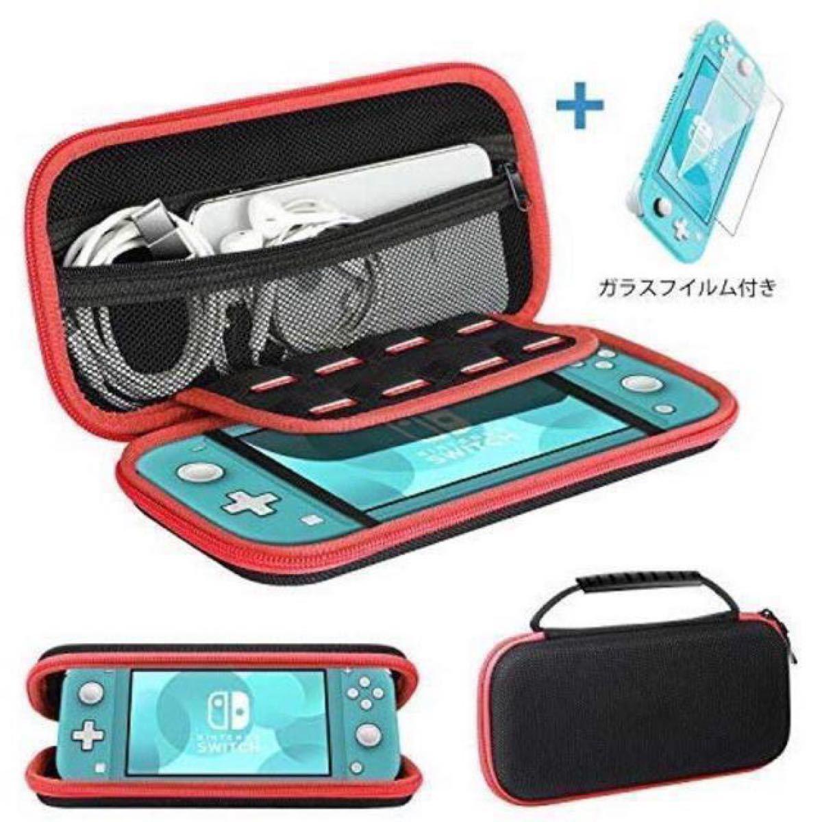Nintendo Switch lite ケース ニンテンドースイッチライト収納バッグ 全面保護 防塵 防水 耐衝撃 軽量