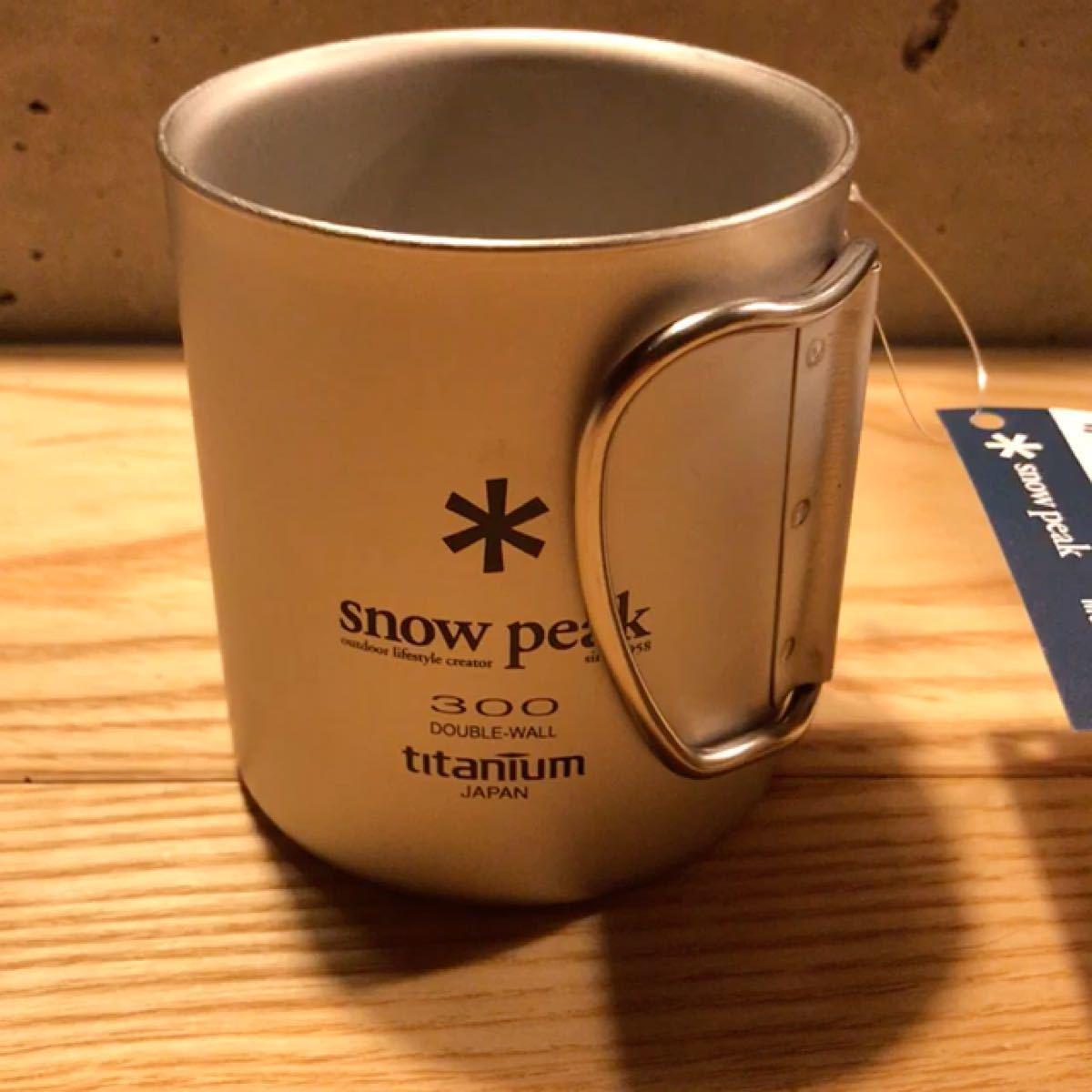 スノーピーク マグカップ snow peak チタンダブルマグ300