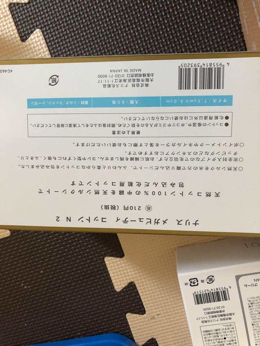 新入荷 ナリス化粧品 メガビューティー&ルクエスタートアップキットセット