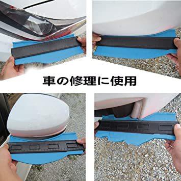 25cm青い+13cm赤 輪郭ゲージ 型取りゲージ コンターゲージ 測定ゲージ DIY複製用 プロフィイルゲージ 不規則測定器 _画像5